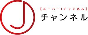 2018年3月30日 テレビ朝日「スーパーJチャンネル」